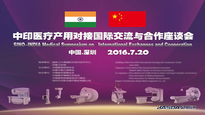 SINO-INDIAN Medical symposium on international exchange and cooperation